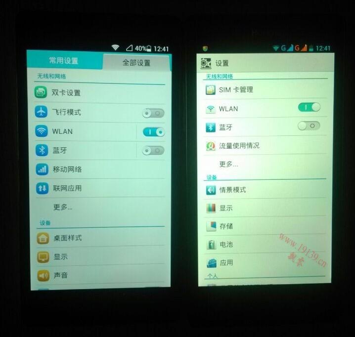QQ图片20140226204241_conew1