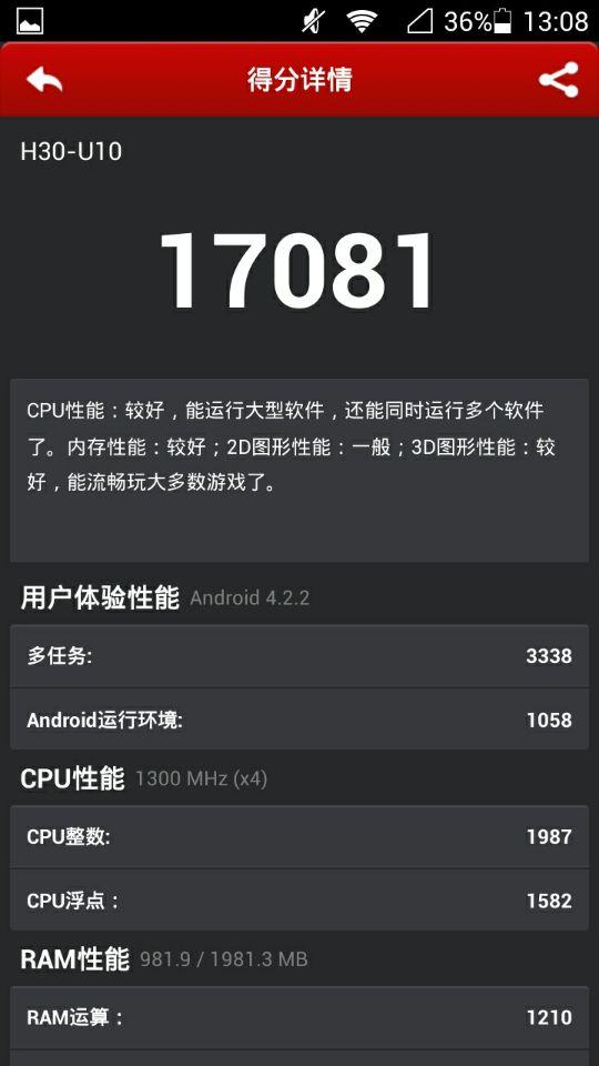 wifi0s01047046387Screenshot_2014-02-25-13-08-12