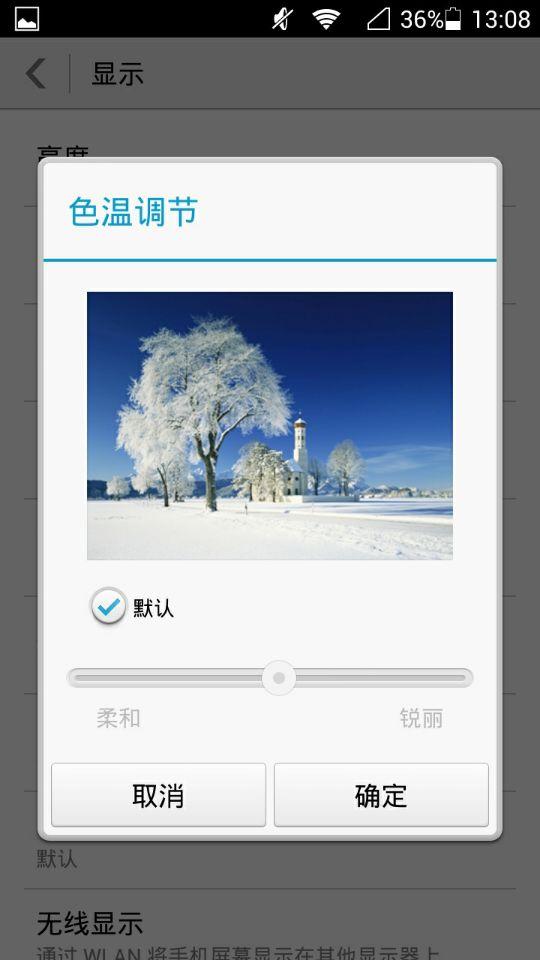 wifi0s01531652167Screenshot_2014-02-25-13-08-40